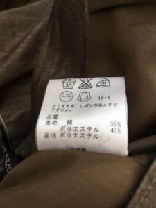 ニジュウサンク 23区 スカート レディース 美品 ダークブラウン【中古】