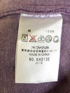 ラコステ Lacoste 半袖ポロシャツ メンズ 美品 パープル×アイボリー【中古】