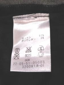 デプレ DES PRES スカート レディース 美品 ダークネイビー デニム/タイトスカート【中古】