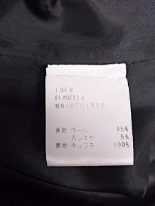 アンテプリマ ANTEPRIMA スカート レディース 美品 黒【中古】