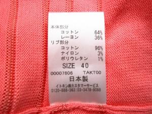 クレージュ COURREGES 長袖カットソー サイズ40 M レディース ピンク タートルネック【中古】