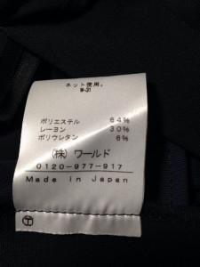 インディビ INDIVI パンツ サイズ40 M レディース 黒【中古】