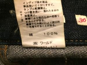 ドレステリア DRESSTERIOR ジーンズ サイズ36 S レディース 美品 ネイビー ショート丈【中古】