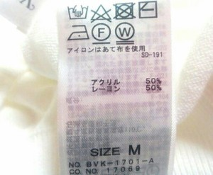ヴィス VIS カーディガン サイズM レディース 美品 白 ラインストーン【中古】