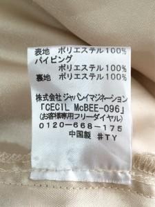 セシルマクビー CECILMcBEE ワンピース サイズM レディース ベージュ×黒【中古】