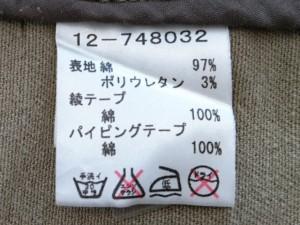 スナールエクストラ Snarl extra ジャケット サイズ38 M レディース カーキ【中古】