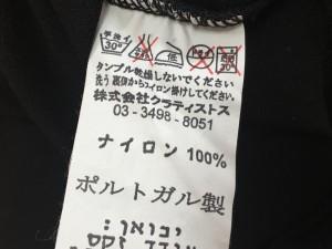 クーカイ KOOKAI ワンピース レディース 新品同様 黒×ピンク×マルチ 刺繍/スパンコール【中古】