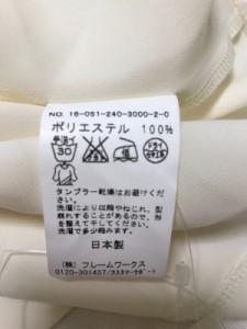 スピック&スパン ノーブル Spick&Span Noble 七分袖カットソー レディース 美品 アイボリー【中古】