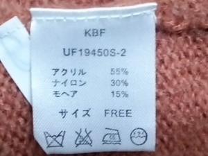 ケービーエフ KBF 長袖セーター レディース ブラウン【中古】