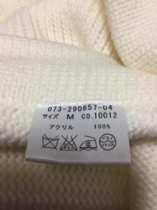 イング INGNI ポンチョ サイズM レディース 美品 アイボリー ニット【中古】