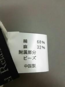 グリーンレーベルリラクシング green label relaxing ストール(ショール) アイボリー フリンジ/ビーズ コットン×麻【中古】