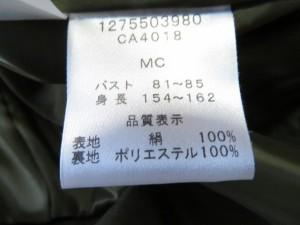 カーラ Cara コート サイズMC レディース カーキ 春・秋物【中古】