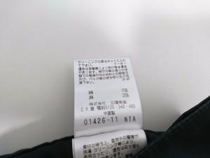 マッキントッシュフィロソフィー MACKINTOSH PHILOSOPHY ハーフパンツ レディース 黒【中古】