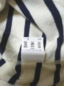 マカフィ MACPHEE カーディガン サイズ1 S レディース 美品 アイボリー×ネイビー ボーダー【中古】