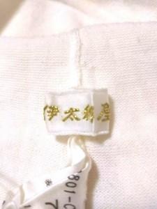 イタリヤ 伊太利屋/GKITALIYA 半袖Tシャツ サイズ7 S レディース 白 ラインストーン【中古】