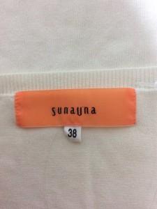スーナウーナ SunaUna ノースリーブセーター サイズ38 M レディース アイボリー×マルチ スパンコール/ビーズ【中古】