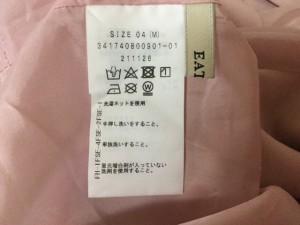 イートミー EATME スカート サイズ04 XL レディース 美品 ピンク【中古】