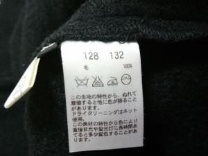 オットー OTTO ジャケット レディース 黒【中古】
