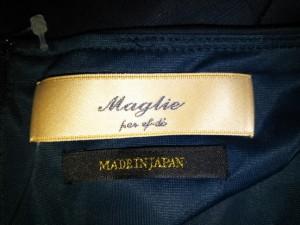 マーリエ Maglie par ef-de ワンピース サイズ9 M レディース 新品同様 ネイビー【中古】