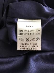 トッコ tocco ワンピース サイズM〜L レディース 美品 ネイビー リボン【中古】