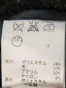 エニィファム anyFAM コート サイズ3 L レディース ダークグレー 冬物【中古】