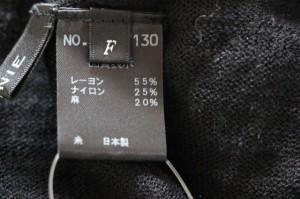 ルーニィ LOUNIE チュニック サイズF レディース 黒 ニット【中古】