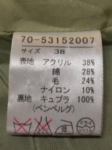 セブンアイディーコンセプト 7-IDconcept スカート レディース 美品 イエロー×ダークブラウン【中古】