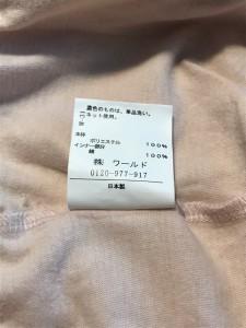 アンタイトル UNTITLED カットソー サイズ1 S レディース ピンク【中古】