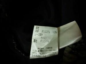 フラジール FRAGILE ワンピース サイズ38 M レディース 黒×グレー×ブラウン フリル/プリーツ【中古】