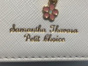 サマンサタバサ Samantha Thavasa 携帯電話ケース レディース ライトブルー×白×ベージュ PVC(塩化ビニール)【中古】