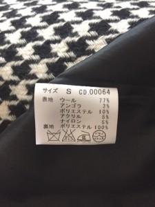 イング INGNI コート レディース 美品 白×黒 千鳥格子/冬物【中古】