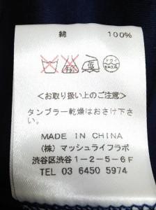 ミラオーウェン Mila Owen ジャケット サイズ0 XS レディース ネイビー 薄手【中古】