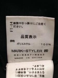 ムルーア MURUA チュニック サイズF F レディース 黒 ドルマンスリーブ【中古】