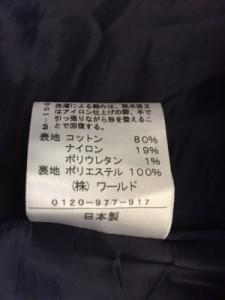 リフレクト ReFLEcT スカート レディース 美品 ネイビー×ブルー【中古】