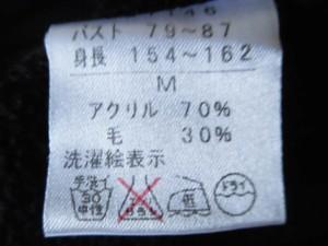 セシルマクビー CECILMcBEE コート サイズM レディース 黒 ニット/春・秋物【中古】