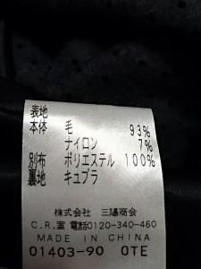 アマカ AMACA スカート レディース 新品同様 ダークグレー【中古】