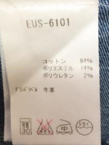 マザー mother ジーンズ サイズ26 S レディース 美品 ブルー【中古】