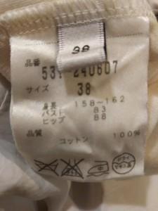 アドーア ADORE 七分袖カットソー サイズ38 M レディース 美品 ベージュ【中古】