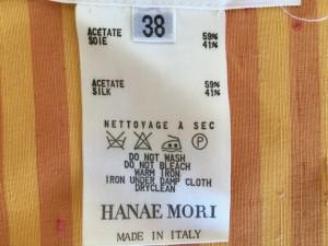 ハナエモリ HANAE MORI ノースリーブカットソー レディース 新品同様 イエロー×オレンジ ストライプ【中古】