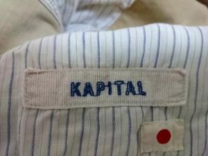 キャピタル KAPITAL ジャケット サイズ1 S レディース ベージュ【中古】