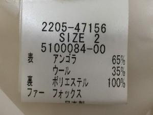クイーンズコート QUEENS COURT コート サイズ2 M レディース アイボリー ショート丈/冬物【中古】