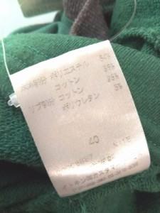 ホコモモラ JOCOMOMOLA 七分袖カットソー レディース グリーン×グレー【中古】