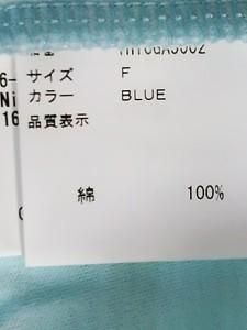 トッカ TOCCA ノースリーブカットソー サイズF レディース ライトブルー リボン【中古】