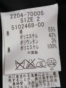 クイーンズコート QUEENS COURT トレンチコート サイズ2 M レディース 黒 冬物【中古】