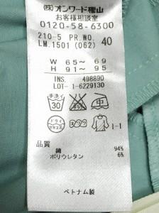 ニジュウサンク 23区 パンツ サイズ40 M レディース ライトグリーン【中古】