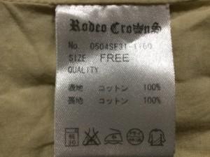 ロデオクラウンズ RODEOCROWNS ショートパンツ レディース ベージュ×グリーン×イエロー チェック柄【中古】