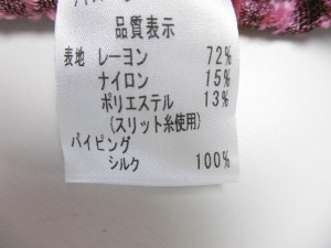 ラフェスタシック la festa chic ジャケット サイズ9 M レディース ピンク×黒【中古】
