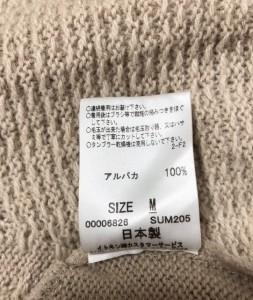 シビラ Sybilla カーディガン レディース 美品 ベージュ【中古】