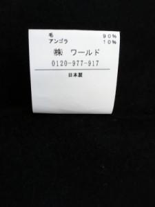 アンタイトル UNTITLED ジャケット レディース 美品 黒【中古】