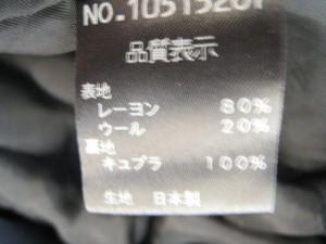 ルーニィ LOUNIE ワンピース サイズ40 M レディース 美品 マルチ 花柄【中古】